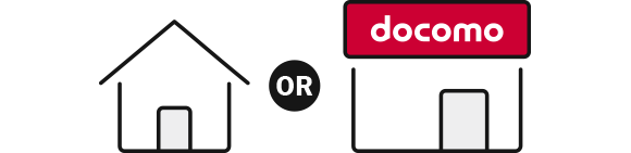選べる受取方法
